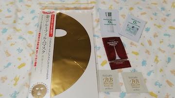 Dr.シーラボ 金のアルミフィルムとサンプルセット 94円発送