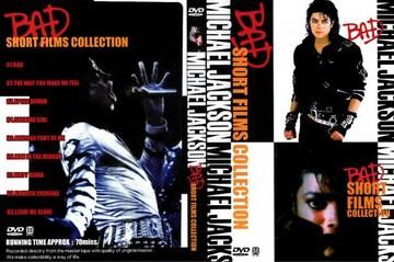 マイケルジャクソン THE BAD SHORT BEST