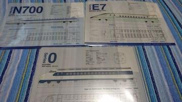 新幹線 6種クリアファイルセット