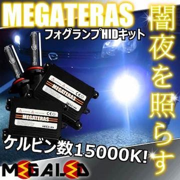 Mオク】ムーヴラテL550/560系前期/フォグランプHIDキット/H3/15000K