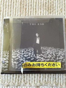 毛皮のマリーズ  THE END