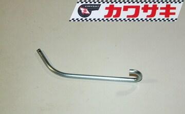 カワサキ J1L ブレーキスプリング・フック 絶版新品