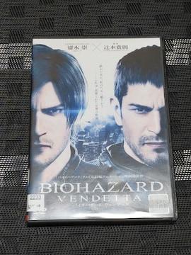 【DVD】バイオハザード:ヴェンデッタ【レンタル落ち】
