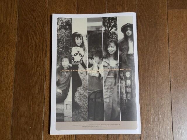 送料無料/プリンセスプリンセスPANIC TOUR'94オフィシャルパンフレット美品 < タレントグッズの