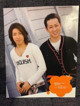 【関ジャニ∞】【横山、村上、渋谷】カレンダーの1ページ