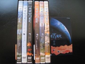 NHKスペシャル DVD 全6巻  「地球大進化」