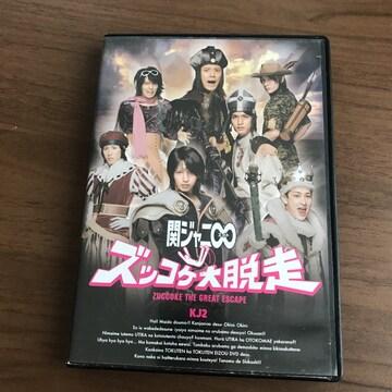 関ジャニ∞初回限定CD+DVDアルバム3枚組ズッコケ大脱走