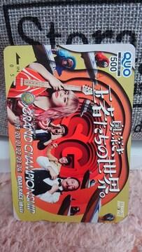 クオカード 500円分 ボートレース 非売品 ロバート&渡辺直美 未使用 新品限定
