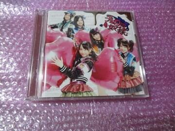 SKE48チョコの奴隷B CD+DVD
