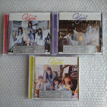CD キュン TYPE-ABC 日向坂46 初回盤