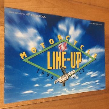 1996年vol.2☆ホンダ2輪車総合カタログ
