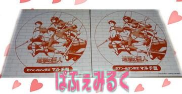 YF125☆セブンイレブンコラボ☆進撃の巨人☆マルチ皿2枚