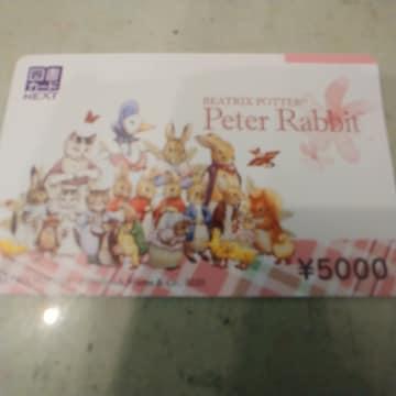 図書カード5,000円1枚 最安送料63円から可