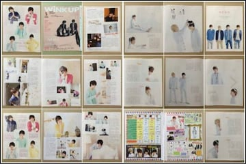 NEWS SexyZone★winkup 2015年5月号 切り抜き 抜無