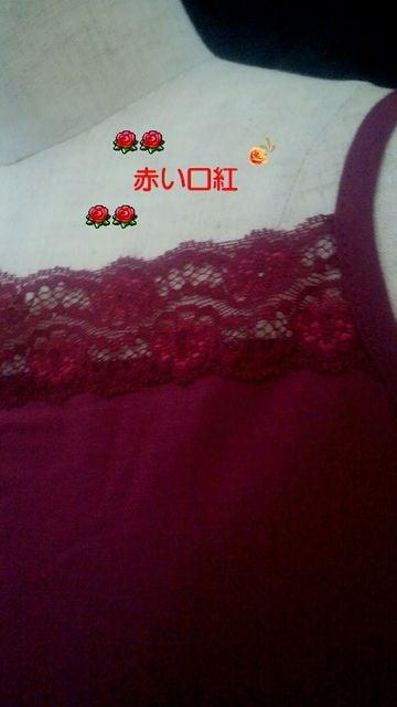 3Lサイズ〜*大きいsizeレース付・カラー・キャミソールレッド < 女性ファッションの