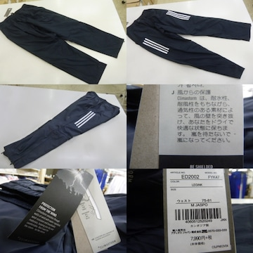 M紺)アディダス★ウィンドブレーカーパンツ FYK47 暖か丈短め裾口ファスナー