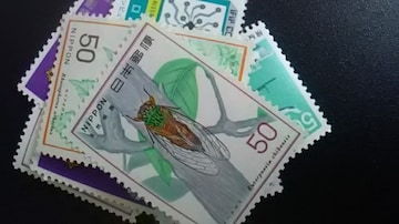 50円切手1枚新品未使用品  ポイント調整に  絵柄ランダム