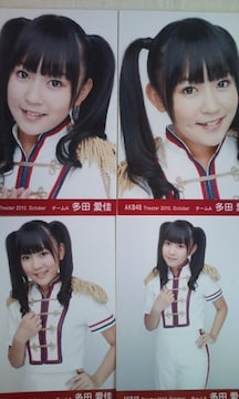 AKB48 2010 October 多田愛佳 コンプ