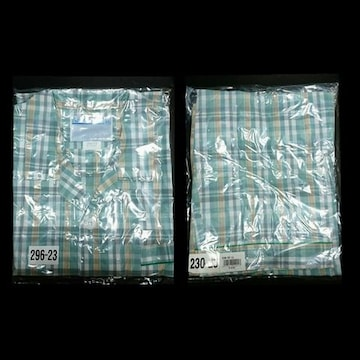 アプロン KAZEN 患者衣グリーン(パジャマ型)上下セット 新品未開封 保管品
