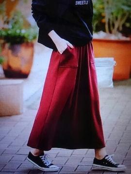 ●あったかマキシ スカート●新品バーガンディー
