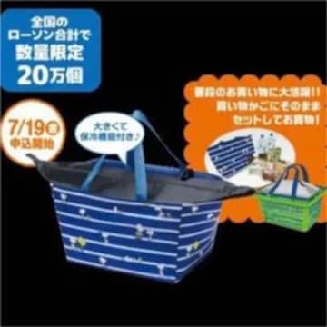 ☆送料無料☆非売品☆スヌーピー買い物かご用保冷バック