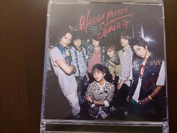 Kis-My-Ft2「WANNA BEEEE!!!」初回DVD付