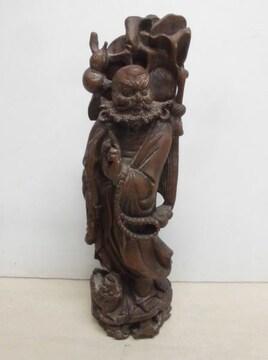 訳あり大特価スタート価格!秀作の逸品木彫作品 高さ約32cm