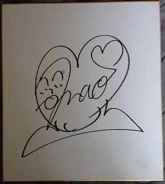 浅田真央・直筆サイン色紙�Bレアバージョン フィギュアスケート国民的アイドル