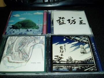 CD「藍坊主/藍坊主+ヒロシゲブルー+ソーダ+星霜 誘う」3点セット