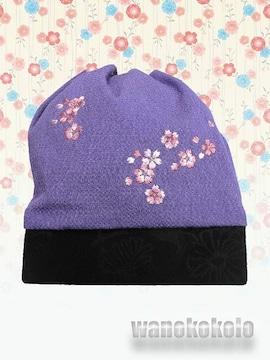 【和の志】卒業式に◇巾着◇藤紫系・桜柄刺繍入り◇TK-91
