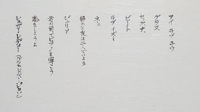 河村隆一(LUNA SEA) VERY BEST CD+DVD 2枚組ベスト < タレントグッズの