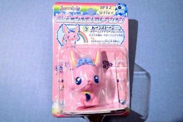 ●新品●魔法のジュエルコレクション JP12 ムーンストーン★