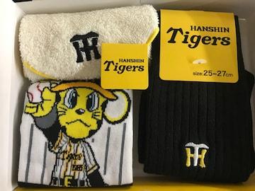 【新品】タイガース靴下 ハンドタオルセット