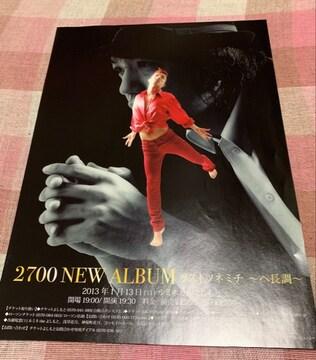 ★フライヤー/2700 NEW ALBUM ラストツネミチ 〜へ長調〜