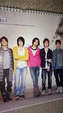 ABC-Z橋本良亮.重岡大毅.藤井流星☆2011-2012カレンダー