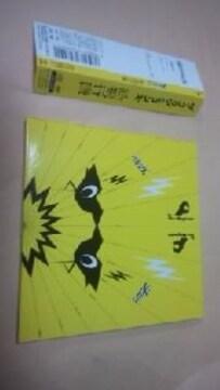 ザ・クロマニヨンズ/紙飛行機 DVD付 紙ジャケ