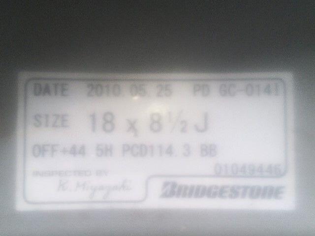 軽量鍛造アルミ、プロドライブ(GCー014i)18インチ2本 < 自動車/バイク