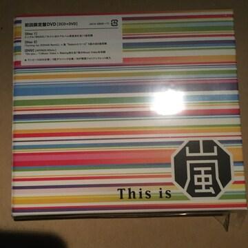 即決 嵐 This is 嵐 2CD+DVD+フォトブックレット 初回盤 新品