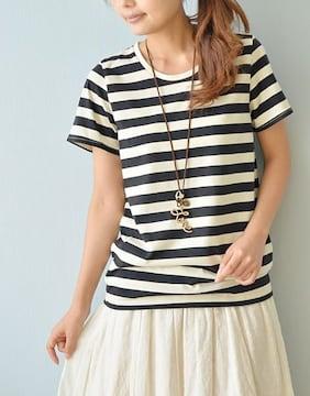 黒×白ボーダークルーネック半袖Tシャツ