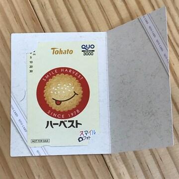 東ハトハーベストQUOカード3000円分未使用/クオカード
