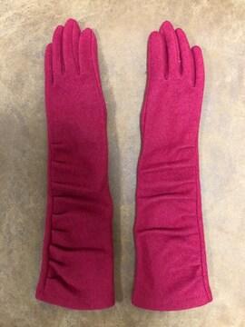 アローズ☆ウール☆赤ロング手袋