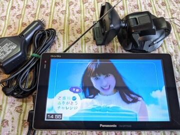 Panasonicゴリラ高精細大画面7V型大容量16G CN-GP715VDナビ送料