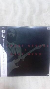 柳ジョージ&レイニーウッド1978年発売LP2枚組