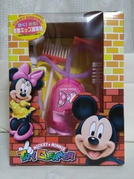 ディズニー電動キッズ掃除機 ミニーマウス
