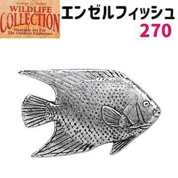 ピンバッジ エンゼルフィッシュ 270 Angelfish 魚 ピンズ バッチ ピューター