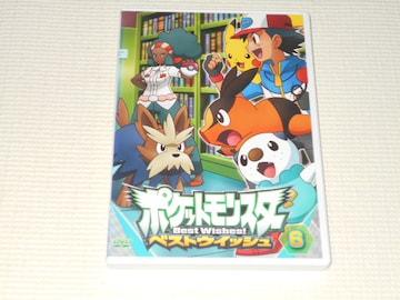 DVD★ポケットモンスター ベストウイッシュ 6 レンタル用