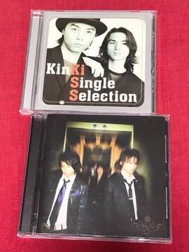【即決】KinKi Kids(BEST)CD2枚セット