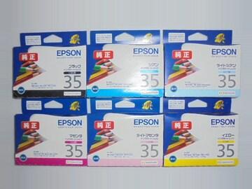 推奨使用期限切れ EPSON エプソン純正インクカートリッジ35系6色