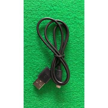 ドローン 安い SG907バッテリー専用USB充電ケーブル