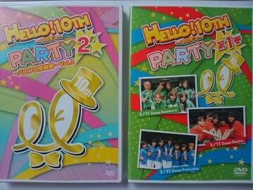 ハロテンPARTY 第1巻+ハロテンPARTY 2 ハロプロ感謝祭Vol. 3